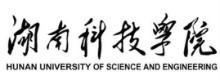 湖南科技学院