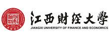 江西財經大學