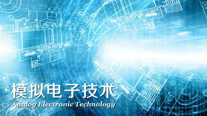 电路应用-加法减法电路与混音台,电子称 电路应用-集成运放积微分电