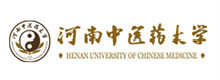 河南中医药大学