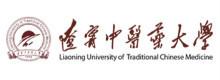 遼寧中醫藥大學