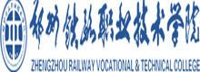 郑州铁路职业技术学院