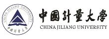 中國計量大學