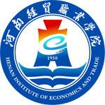 河南经贸职业学院