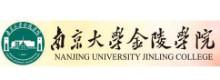 南京大學金陵學院