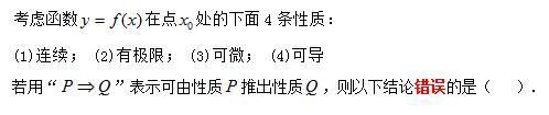 中国大学MOOC 微积分学(一)(华中科技大学)1003448002 最新慕课完整章节测试答案
