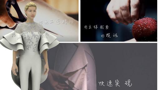 学习用两面体结构塑造箱型女衬衫的体面关系;掌握基本领型,袖型结构的