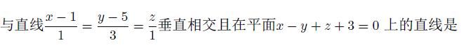 中国大学MOOC 多元微积分导引(北京大学)1205806811 最新慕课完整章节测试答案