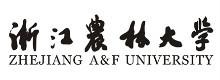浙江農林大學