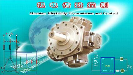 7 异步电动机的制动控制线路(2)——能耗制动 5.