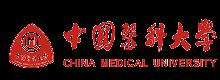中國醫科大學
