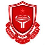 天津青年职业学院
