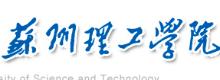 江蘇科技大學蘇州理工學院