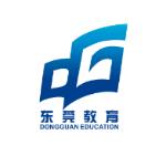 东莞市教育局