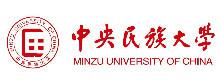 中央民族大學