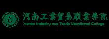 河南工业贸易职业学院