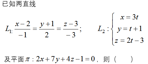 中国大学MOOC 高等数学A2(卢荣伟)(桂林电子科技大学)1450824185 最新慕课完整章节测试答案