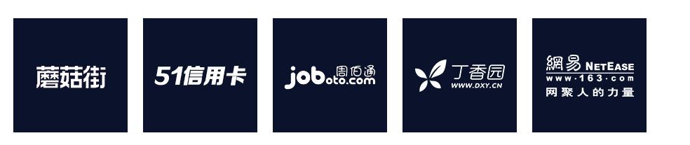 就业合作单位图片