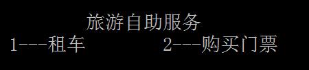 中国大学MOOC C编程基础(江西师范大学)1449960175 最新慕课完整章节测试答案