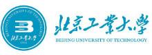 北京工業大學