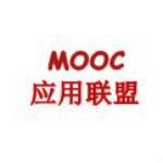 西北地区MOOC应用联盟