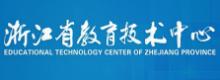 浙江教育技术中心大学