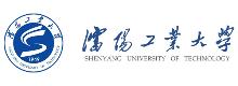 沈陽工業大學