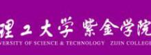 南京理工大學紫金學院