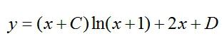 中国大学MOOC 高等数学(工学类)Ⅱ(江西师范大学)1450307603 最新慕课完整章节测试答案