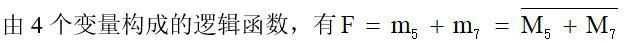 中国大学MOOC 数字电路与逻辑(哈尔滨理工大学)1452285192 最新慕课完整章节测试答案