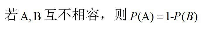 中国大学MOOC 概率统计A信院郑老师(厦门大学)1450321504 最新慕课完整章节测试答案