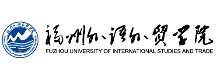 福州外語外貿學院