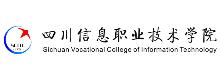 四川信息職業技術學院