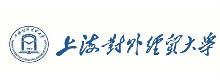 上海對外經貿大學