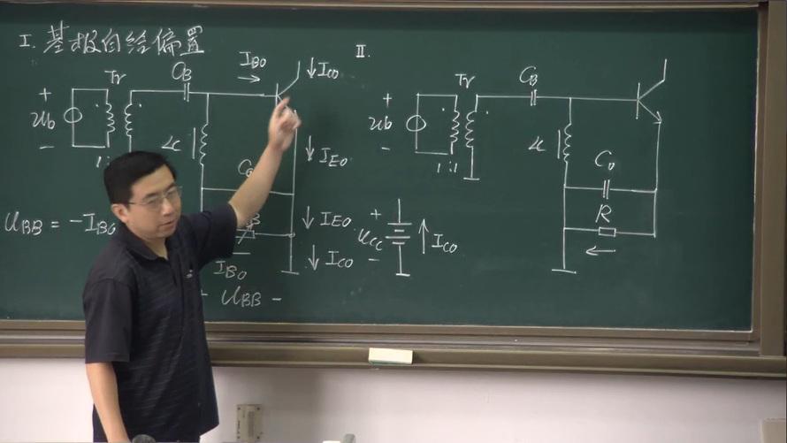 相位解调原理和电路,频率解调原理和电路,角度解调中的同步检波.