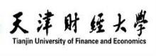 天津財經大學