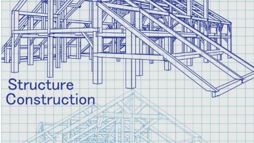水工钢结构视频教程