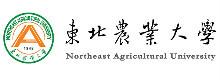 東北農業大學