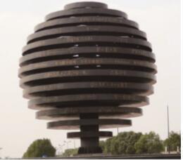 中国大学MOOC 立体构成创意(19室内331)(常州工业职业技术学院)1207438809 最新慕课完整章节测试答案