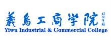 义乌工商职业技术学院
