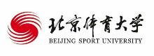 北京體育大學