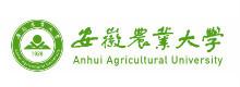 安徽農業大學