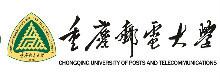 重慶郵電大學