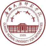 广西民族师范学院(试用)