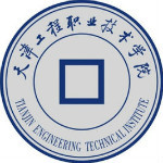 天津工程职业学院