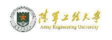 中國人民解放軍陸軍工程大學