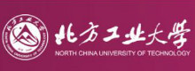 北方工業大學