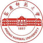 安庆师范大学理工专业学院