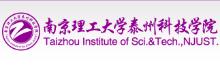 南京理工大學泰州科技學院