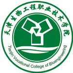 天津生物工程职业学院